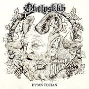 Review: Obelyskkh - Hymn To Pan