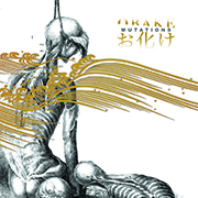 Review: Obake - Mutations
